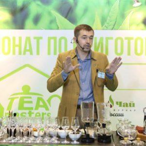 «Бирюзовый чай» на Tea Master Cups 2014