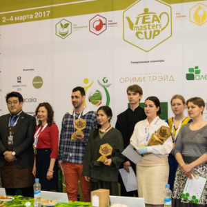 Tea Masters Cup Russia 2017