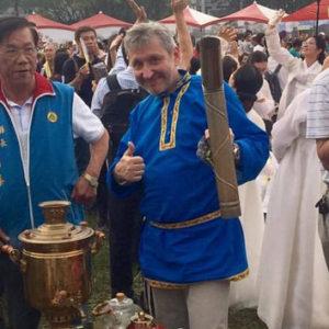 Работа на 2017 Nantou Global Tea Expo